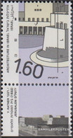 Israel 1218 With Tab (complete Issue) Unmounted Mint / Never Hinged 1992 Architecture - Israel