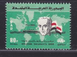 SYRIE AERIENS N°  159 ** MNH Neuf Sans Charnière, TB  (D2377) - Syrie