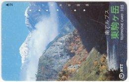 JAPAN E-510 Magnetic NTT [270-103] - Landscape, Mountain, River - Used - Japan
