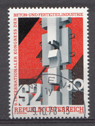 Autriche 1978  Mi.Nr: 1586 Kongress Der Beton-und Fertigteilindustrie  Oblitèré / Used / Gebruikt - 1945-.... 2ème République