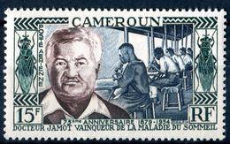 """CAMEROUN  1954   MNH  - """" Dr. JAMOT  VAINQUER DE LA MALADIE DU SOMMEIL """" -  1  VAL - Cameroun (1960-...)"""