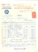 """JUDAIKA """"SEN KLER"""" ISAK B SOLOMON BELGRADE YEAR 1934 - Factures & Documents Commerciaux"""