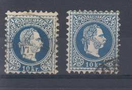 Österreich Michel Kat.Nr. Gest/used 38 I/II - Used Stamps