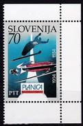 "1994, Slowenien, Slovenia,  Mi. 78,  MNH **, Skisprungschanze ""Bloudkova Velikanka"", Planica - Slovenië"