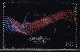 Österreich 2015, Michel# 3208 O Eurovision Song Contest Vienna 2015 - 2011-... Gebraucht