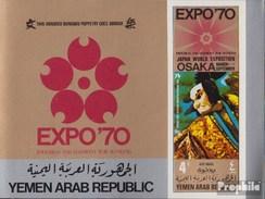 North Yemen (Arab Republic.) Block123B (complete.issue.) Unmounted Mint / Never Hinged 1970 World Exhibition 1970 In Osa - Yemen