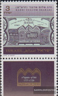 Israel 1231 With Tab (complete Issue) Unmounted Mint / Never Hinged 1992 Rabbi Shalom Sharabi - Israel