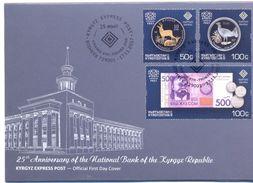 2017. Kyrgyzstan, 25y Of Kyrgyz National Bank, FDC, Mint/** - Kirgizië