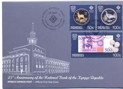 2017. Kyrgyzstan, 25y Of Kyrgyz National Bank, FDC, Mint/** - Kyrgyzstan