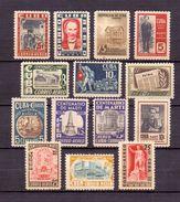 Cuba 1953 Birth Centenary Of Jose Marti Catalogue Value 40 GBP £ Plus (14v) MNH (M-140) - Cuba