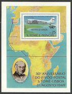 ST THOMAS AND PRINCE 1979 ROWLAND HILL ICAO OVERPRINT AIRCRAFT M/SHEET MNH - Sao Tome And Principe