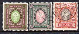 Y260 - RUSSIA ,  Tre Valori Usati - 1917-1923 Republic & Soviet Republic