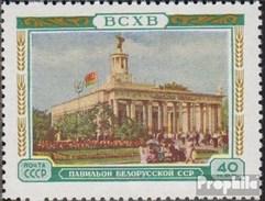 Sowjetunion 1765 MNH 1955 Allunionsausstellung - 1923-1991 UdSSR
