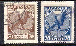 Y233 - RUSSIA 1918,  Serie 137/138  Annulli Non Periziabili - 1917-1923 Repubblica & Repubblica Soviética