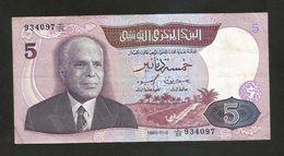 TUNISIE - BANQUE CENTRALE De TUNISIE - Demi 5 DINARS (1983) / BOURGUIBA - Tunisia