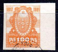 Y373 - RUSSIA 1921,  Unificato N. 150 Usato  Rivoluzione - 1917-1923 Republiek & Sovjetrepubliek