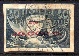 Y357 - RUSSIA 1922,  Unificato N. 163B Usato - Usados