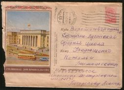 Russia USSR 1957 Stationery Cover Tajikistan. Stalinabad, Government House - 1950-59