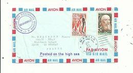 1 L Postée En Mer Bateau BOUGAINVILLE...Oblitérée MANILA (philippines).....11/06/1974 ...... à Voir - Seepost