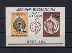 South Korea 1963 15th Anni Universal Declaration Of Human Rights Organizations UNESCO M/S Stamps MNH SG 491 Michel BL183 - UNESCO