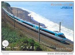 Train Trein Zug Eisenbahn Chemin De Fer Locomotive Locomotif Sur Metrocarte Japan (41) - Treni