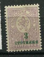 Bulgarie **  N° 108  - Croix Rouge - 1909-45 Royaume