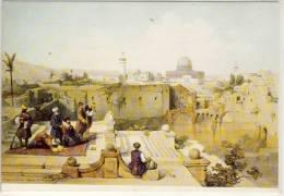 JERUSALEM ISRAEL MOSQUE OF OMAR TEMPLE MINARET    NICE STAMP - Israel