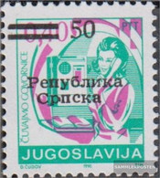 Serbian Republic Bos.-h 3C Unmounted Mint / Never Hinged 1992 Clear Brands - Serbia