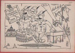 Adunanza Nazionale Alpini. Roma 1954. Non Viaggiata - Reggimenti