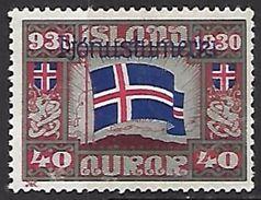 Iceland  1930   Sc#O62   40aur Official  MLH*  2016 Scott Value $18  Flag - Stamps