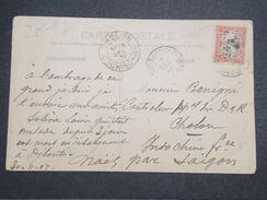 COTE DES SOMALIS - Carte Postale De Djibouti Pour Cholon ( Indochine ) En 1907 - L 10358 - Côte Française Des Somalis (1894-1967)
