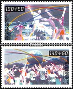 FRD (FR.Germany) 1449-1450 (complete Issue) FDC 1990 Sports Aid - BRD
