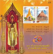 THAILAND - 2015 - Mi BL. 340 I - 60th ANNIVERSARY OF DIPLOMATIC RELATIONS WITH SRI LANKA - MNH ** - Thailand