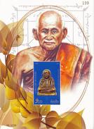 THAILAND - 2015 - Mi BL. 341 - THAI AMULETT LUANG PHOR NGERN - MNH ** - Thailand