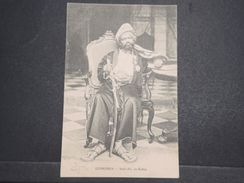 COMORES - Carte Postale De L ' Ex Sultan Saïd Ali  - L 10377 - Comoren