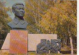 67905- ALMATY- URAZ DZHANDOSOV MONUMENT - Kazakhstan