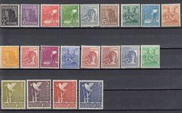 AAS - DEUTSCHLAND - ALLEMAGNE - GERMANIA - 1947 - Serie Completa MNH Yvert 32/52. - Gemeinschaftsausgaben