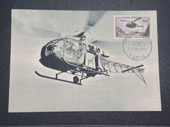 FRANCE - Carte Maximum De L 'Alouette En 1958 - L 10389 - Maximum Cards