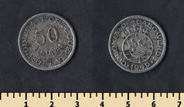 Cape Verde 50 Centavos 1949 - Cape Verde