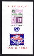 LIBERIA BLOC N°   13 ** MNH Neuf Sans Charnière, TB (CLR002) - Liberia