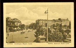 Postcard, Bulgaria, Blvd. Marie Luise, Not Circulated, Written, 1919, Unused - Bulgarie