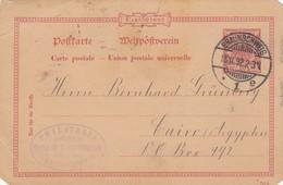 POSKARTE 18.11.92. BRAUNSCHWEIG TO CAIRO AEGYPTEN - Allemagne