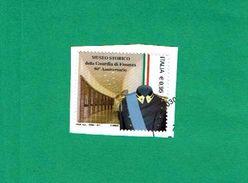 A12/1 - 2017 - Museo Storico Della Guardia Di Finanza - 6. 1946-.. Republic