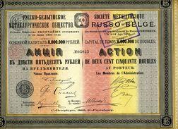 Société MÉTALLURGIQUE RUSSO-BELGE; Action - Russia