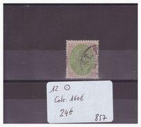 ANTILLES DANOISES - Nr MICHEL 12 OBLITERE    -  COTE: 160 € - Denmark (West Indies)