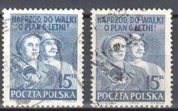 Poland 1950 Polish Workers Mi 562a,b Used - 1944-.... Republic