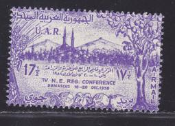 SYRIE AERIENS N°  146 ** MNH Neuf Sans Charnière, TB  (D2392) - Syrie