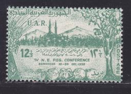 SYRIE N°  112 ** MNH Neuf Sans Charnière, TB  (D2393) - Syrie