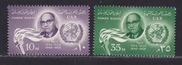EGYPTE N°  438 & 439 ** MNH Neufs Sans Charnière, TB (D2394) - Ungebraucht