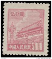 China (People's Republic) Scott #  94, $5,000 Pink (1950) Gate Of Heavenly Peace, Mint - 1949 - ... République Populaire